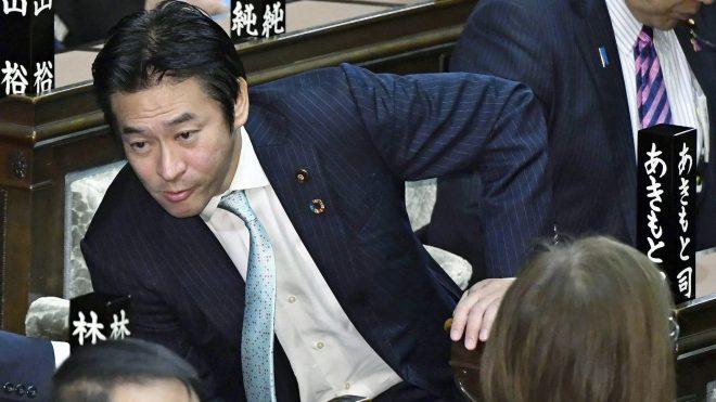 Dakwaan Tambahan yang Diajukan Terhadap Tsukasa Akimoto Jepang untuk Dugaan Suap